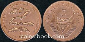 5 франков 1977