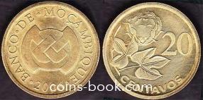 20 centavos 2006