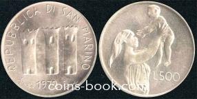 500 лир 1972