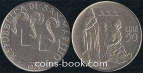 50 lire 1972