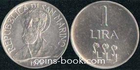 1 лира 1972