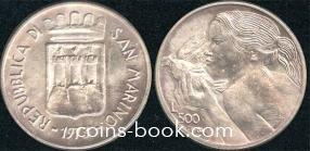500 лир 1973