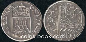 100 лир 1973
