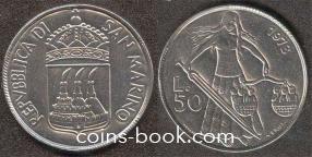 50 lire 1973