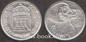 1 лира 1973
