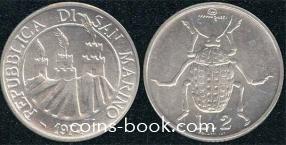 2 лиры 1974