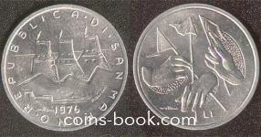 1 lira 1976