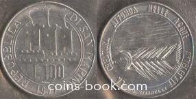 100 лир 1977