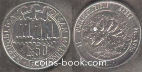50 лир 1977