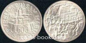 500 лир 1978