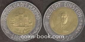 500 лир 1984