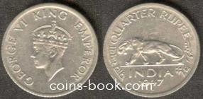 1/4 рупий 1947