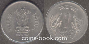 1 рупий 2003