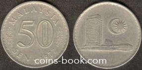 50 сен 1977