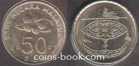 50 сен 2005