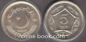 5 рупий 2005