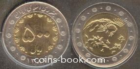 500 риал 2004
