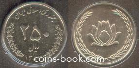 250 риал 2004