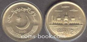 2 rupee 2001