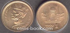 1 рупий 2006
