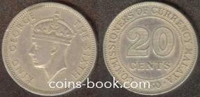 20 центов 1950