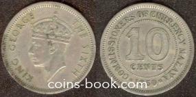 10 центов 1950