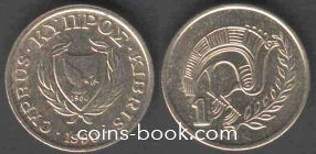 1 цент 1990