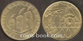 200 лир 1992