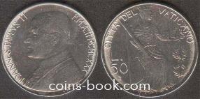 50 лир 1980