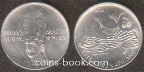 1 лира 1969