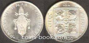 500 лир 1977