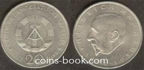 20 марок 1971