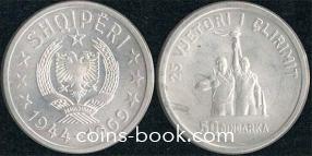 50 киндарок 1969
