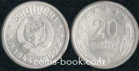 20 киндарок 1969