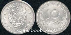 10 киндарок 1969