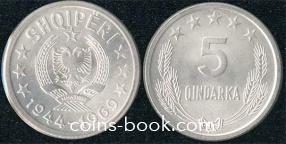 5 киндарок 1969