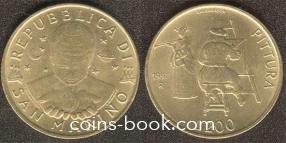 200 lire 1997