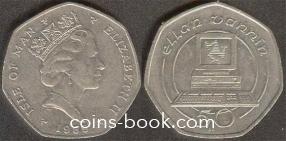 50 пенсов 1989