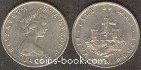5 новых пенсов 1975