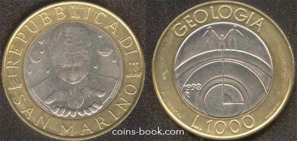 1000 лир 1998