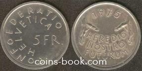 5 франков 1975