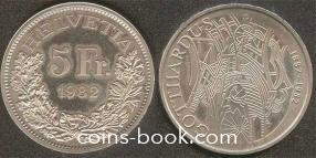 5 франков 1982