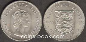 5 шиллингов 1966