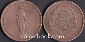 1 пенни 1837