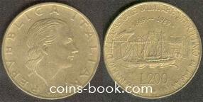 200 лир 1989