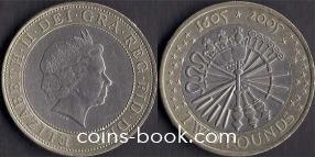 2 фунта 2005