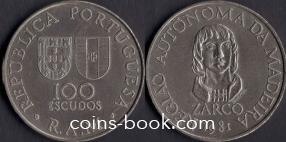 100 escudos 1981