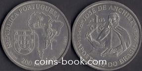 200 escudos 1997