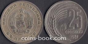25 стотинок 1951