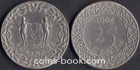 25 центов 1966